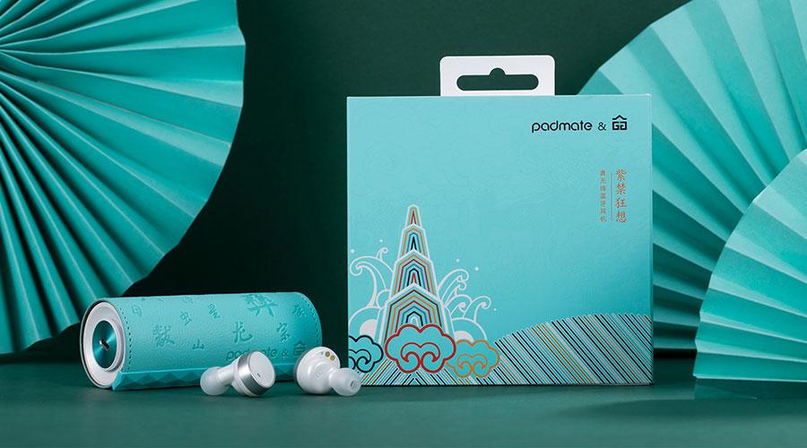 Padmate PaMu Scroll - Earphones with the Win 2020 iF Design Award